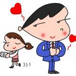 よくある恋愛テクニックの勘違い。効果的な使い方とは?