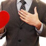 恋愛を続けていくための強いメンタルを作る。